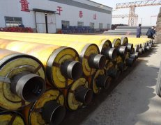 供应黄夹克保温钢管价格